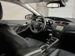 """הונדה סיוויק סטיישן Tourer Comfort אוט' 1.8 (142 כ""""ס) 2013 -"""